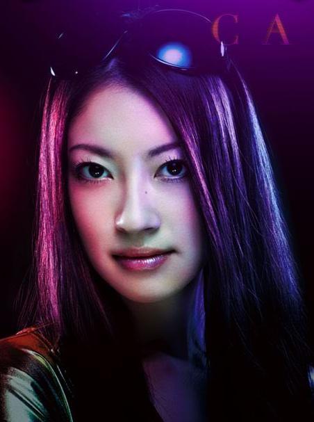 Megumi Seki - Actor - CineMagia.ro