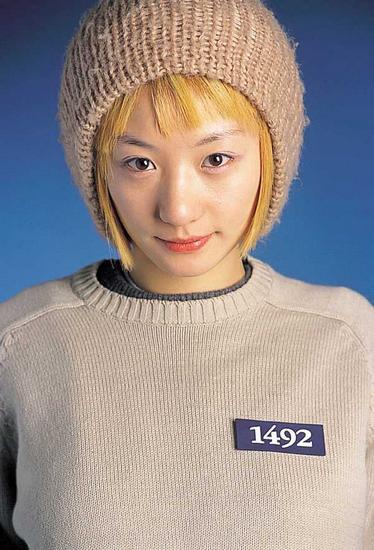 Eun-ji Jo Nude Photos 28