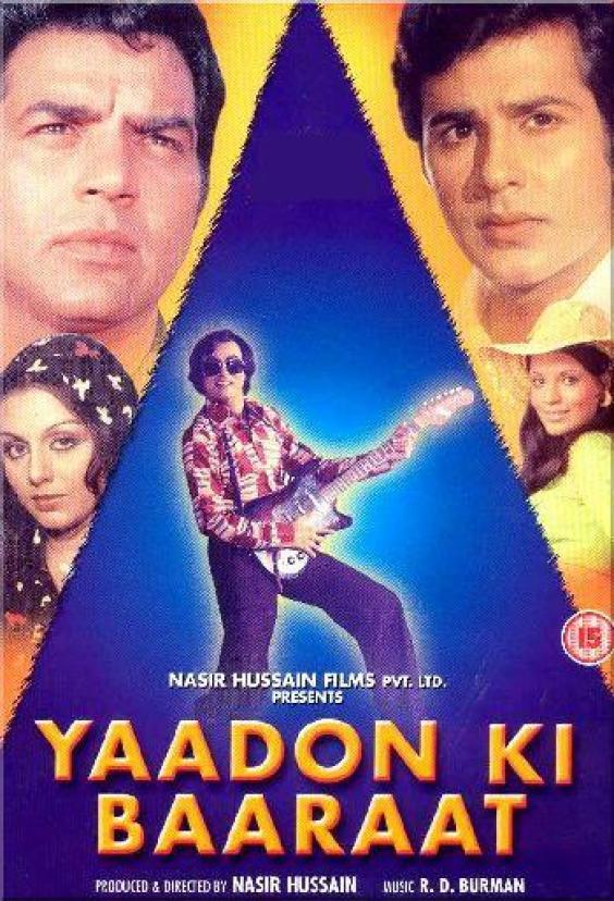 Yaadon Ki Baaraat (1973) - Lanţul amintirilor (1973)