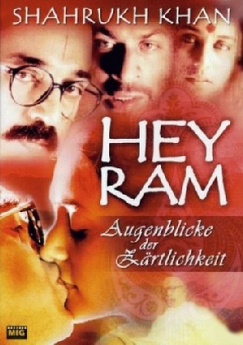hey ram hey ram 2000 film cinemagiaro