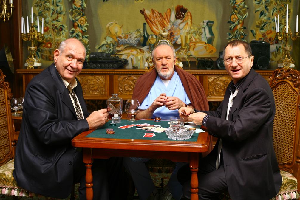 Poker trailer sergiu nicolaescu