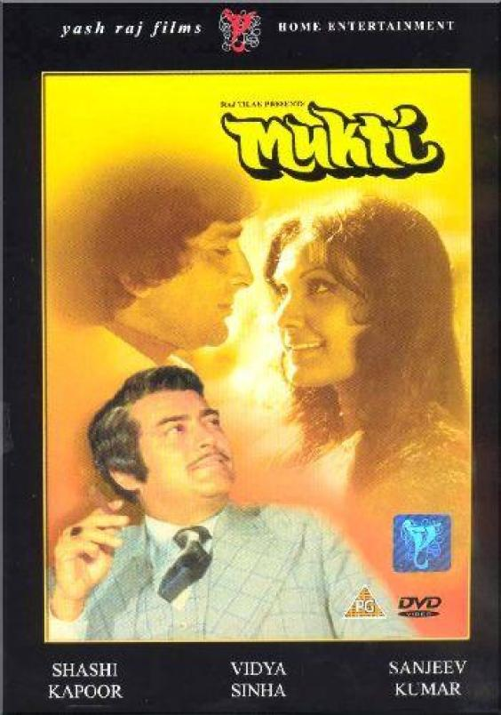 http://static.cinemagia.ro/img/db/movie/14/99/25/mukti-863475l.jpg