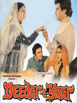 Deedar e yaar full movie