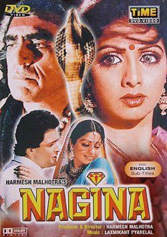 لینک تلگرام ساسی مانکن دانلود فیلم هندی ملکه مارها 1 | دانلود جدید 94