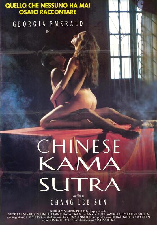 chinese movie free online movies