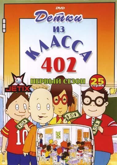 Desene animate difuzate in ROmania: Fox Kids (1999-2004 ...