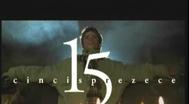 Trailer 15
