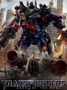 Transformers: Dark of the Moon bate recorduri la box-office