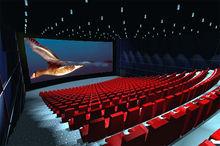 Start Cinema.edu 2, programul de educaţie socială prin film