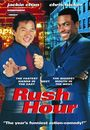Film - Rush Hour