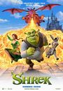 Film - Shrek