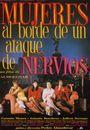 Film - Mujeres al borde de un attaque de nervios