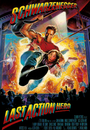 Film - Last Action Hero