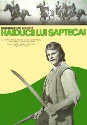 Poster Haiducii lui Șaptecai