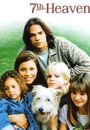 Film - 7th Heaven