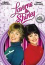 Film - Laverne and Shirley