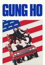Film - Gung Ho