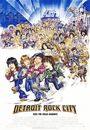 Film - Detroit Rock City
