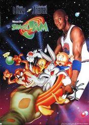 Space Jam [1996]