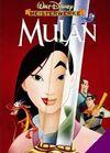 Neînfricata Mulan