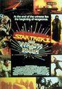 Film - Star Trek: The Wrath of Khan