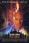 Star Trek: Primul Contact