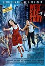 Film - West Side Story