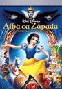 Film - Snow White and the Seven Dwarfs