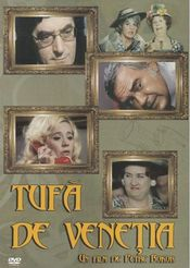 Poster Tufă de Veneţia