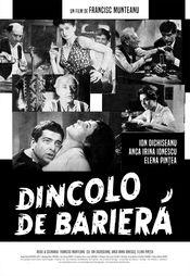 Poster Dincolo de bariera