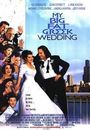 Film - My Big Fat Greek Wedding