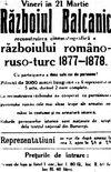 Independența României (Războiul independenței)