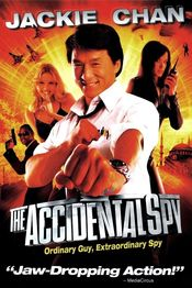 poster The Accidental Spy