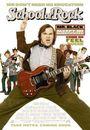 Film - School of Rock