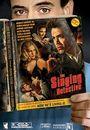 Film - The Singing Detective