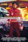 Jackie Chan, pilot de curse
