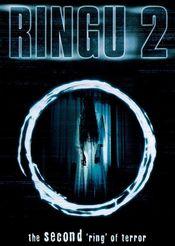 Poster Ringu 2
