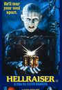 Film - Hellraiser