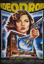 Film - Videodrome