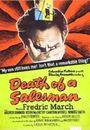 Film - Death of a Salesman