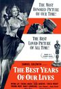 Film - The Best Years of Our Lives