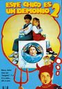 Film - Problem Child 2