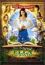 Film - Ella Enchanted