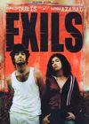 Exiluri
