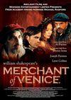 Neguțătorul din Veneția