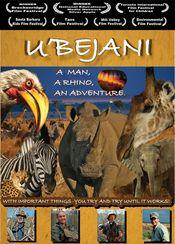 Poster U'bejani