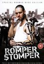 Film - Romper Stomper