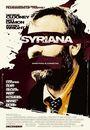 Film - Syriana