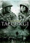 Tae Guk Gi - Frăția războiului