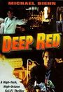 Film - Deep Red